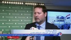 نشست کارشناسی چالشهای روبروی بازسازی عراق در اندیشکده هادسن
