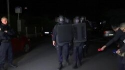 France Policeman Killed