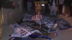伊斯蘭國組織稱在巴基斯坦打死四名基督教