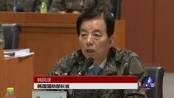 韩国警告朝鲜:若射导弹将付相应代价