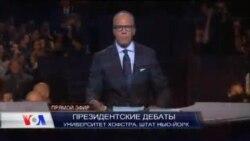 Первые теледебаты кандидатов в президенты