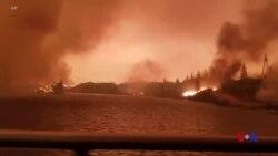 美國加州大火越燒越猛 數萬居民被迫撤離 (粵語)