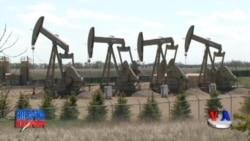 Shimoliy Dakota shtati - neft sanoati va bugungi hayot - North Dakota Oil Boom