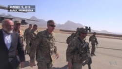 US General: Taliban Won't Capture a City by Winter