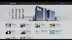"""VOA连线:""""安邦""""与中国之裙带关系"""