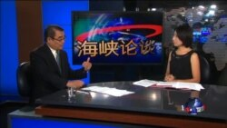 VOA卫视(2016年7月3日 第二小时节目 海峡论谈 完整版)