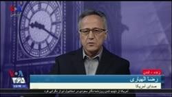 چرا قیمت نفت این هفته کاهش داشت؛ رضا الهیاری گزارش می دهد