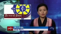 Kunleng News Jul 25 , 2014