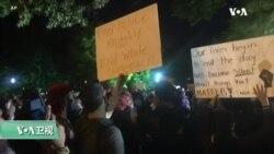 VOA连线(张蓉湘):美国部分驻外使领馆发布示威警示