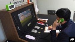 """Zvaničnik Južne Koreje na telefonskoj """"vrućoj liniji"""" sa Pjongjangom"""