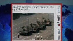 世界媒体看中国:5月35日
