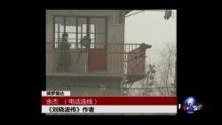 VOA连线:美国再次呼吁,刘晓波获释仍遥遥无期?