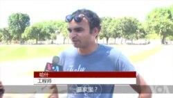 街头采访:美国人不知道谁是中国国家主席(一)