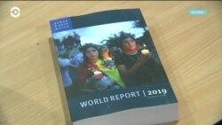 Human Rights Watch: в мире растет сопротивление автократам и популистам