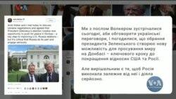 Студія Вашингтон. Що у Конгресі США кажуть про підтримку України