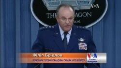 Пентагон : Росія веде війну в Україні