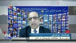 گفتگو با عبدالستار دوشوکی درباره حمله انتحاری چابهار؛ چقدر حکومت ایران در افزایش تنش دخیل است