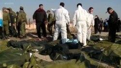 Još nepoznat uzrok rušenja ukrajinskog aviona u Iranu