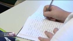 Vrhovni sud RS presudio da su djeca u Vrbanjcima diskriminisana