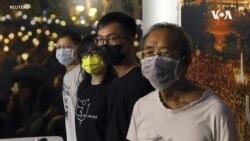 """香港支聯會拒絕提交會員及活動資料 當局警告""""懸崖勒馬"""""""