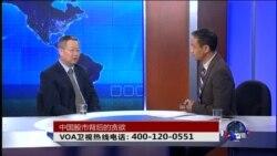 VOA卫视 (2015年6月30日第二小时节目)