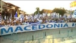 Спор Греции и Македонии о названии: перспективы урегулирования