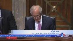 سناتورکورکر از عبور از «خطوط قرمز بالقوه» در مذاکره با ایران ابراز نگرانی کرد