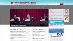 中国宣布将给1亿多农民工颁发城市户口