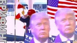 Рейтинг Дональда Трампа падает