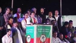 ایک مرتبہ پھر سڑکوں پر آ سکتے ہیں: عمران خان