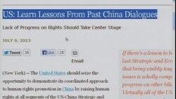 人权组织等促美国在年度对话期间对中国强硬