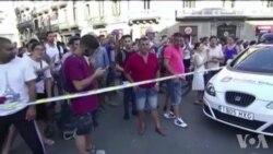 美国谴责巴塞罗那恐袭,愿意提供帮助