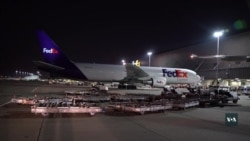 Світовий хаб посилок: ніч за лаштунками поштової компанії FedEx у США. Відео