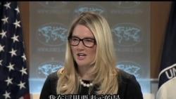 2013-08-06 美國之音視頻新聞: 美國繼續關閉部份駐外使館