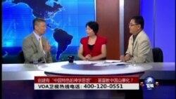 VOA卫视(2014年8月14日 第二小时节目)