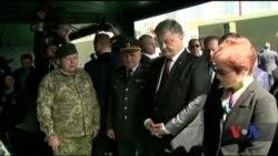Обладнання вартістю десятки мільйонів гривень отримали українські прикордонники від уряду США. Відео