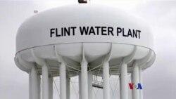 Flint ၿမိဳ႕က ေရျပႆနာ