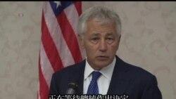 2013-08-25 美國之音視頻新聞: 哈格爾稱美軍預備隨時干預敘利亞