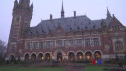 ICJ ႏိုင္ငံတကာတရား႐ုံး ၾကားျဖတ္ဆုံးျဖတ္ခ်က္ နဲ့ ပတ္သက္ျပီး ႏိုင္ငံတကာတံု႔ျပန္