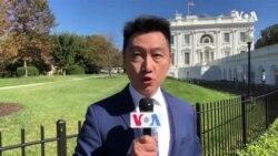 白宫要义: 特朗普不参加线上辩论会,重启纾困谈判