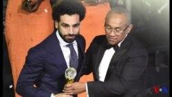Mohamed Salah sacré Ballon d'Or africain 2017 (vidéo)