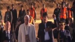 教宗方濟各訪問玻利維亞