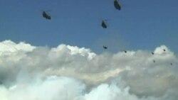 Yaponiya silahlı qüvvələrinin təlimi