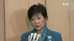 東京都知事:東京奧運不可能中止舉行
