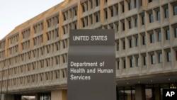 Departmenti i Shëndetit dhe Shërbimeve Njerëzore (HHS)