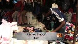 Kenya Used Clothes Import Ban