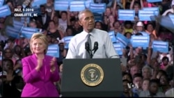 Obama Praises Clinton in First Joint Campaign Appearance