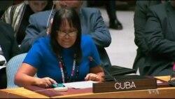 Consejo de Seguridad de la ONU en reunión de emergencia sobre Venezuela