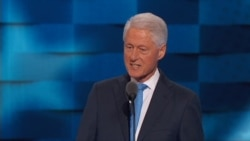 DNC Bill Clinton