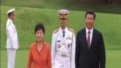 習近平開始訪問南韓